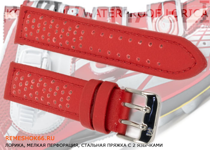 Ремешки Piero Magli Waterproof Lorica